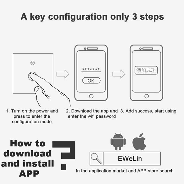 Sonoff Touch скачивание приложения eWeLink