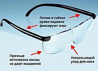 Лупа-очки BIG vision, фото 1