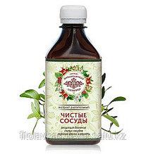 Растительный экстракт «Чистые сосуды»