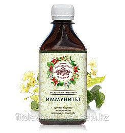 Растительный экстракт «Иммунитет»