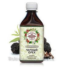 Растительный экстракт «Чёрный орех»