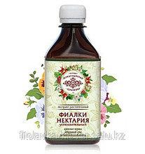 Растительный экстракт «Фиалки Нектария» (успокоительный)