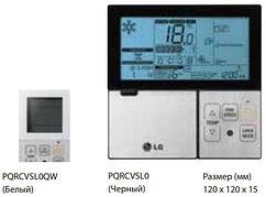 Проводной пульт управления для кондиционеров Standard PQRCVSL0 / PQRCVSL0QW (белый)