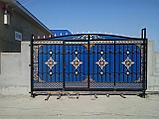 Забор кованый, фото 3