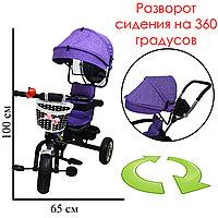 Коляска велосипед трехколесный с корзинкой и навесом