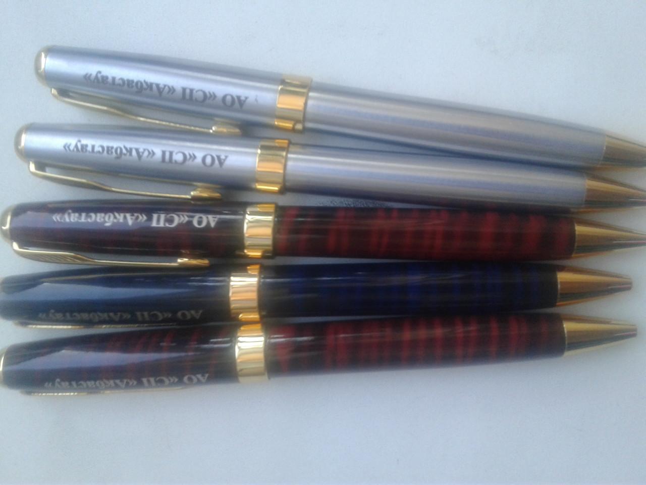 Гравировка на металлические ручки