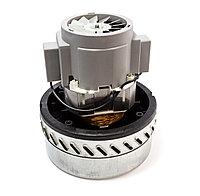 Двигатель пылесоса/ Высота: 168мм, Ø143mm / 1000W, 240V, 50/60 Гц. H30 / UNIVERSALE / VAC003UN