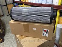 HF6899 фильтр гидравлический Fleetguard
