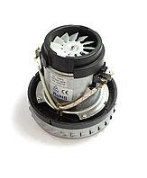 Двигатель пылесоса / Высота 137,5mm, Ø139,5mm,1400W, 100 / 240В, 50/60 Гц.Cl.F / UNIVERSALE / VAC047UN