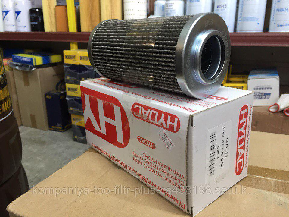 Фильтр гидравлический HYDAC 1271553