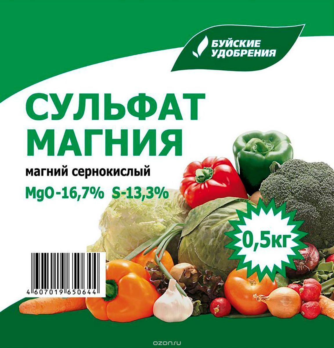 Удобрение сульфат магния 0,5 кг