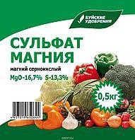 Удобрение сухое минеральное сульфат магния 0,5 кг