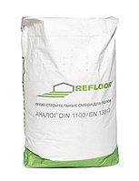 Упрочнение бетонного пола металлическим топпингом «REFLOOR® CT-S300»