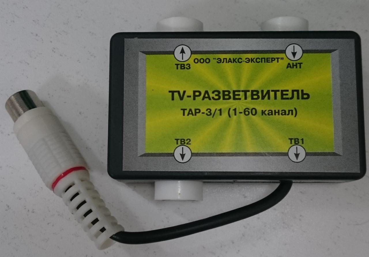 Разветвитель  TAP3 - 6dB