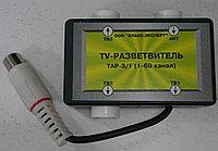 Разветвитель  TAP3 - 6dB  , фото 1