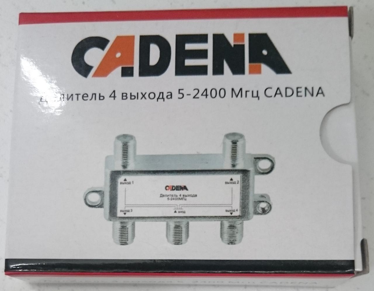 Сплиттер  Cadena 4 отвода   5-2400 MHz