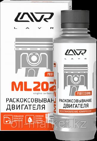Раскоксовывание двигателя  ML-202 (для двигателей до 2-х литров) LAVR Engine carbon cleaner 185мл, фото 2