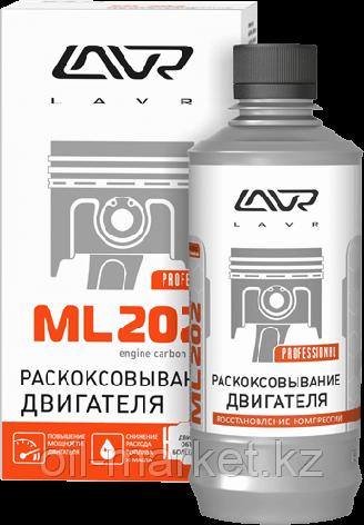 Раскоксовывание двигателя ML-202 (для двигателей более 2-х литров) LAVR Engine carbon cleaner 330мл, фото 2