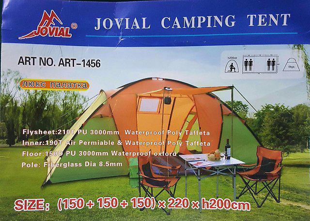 Палатка туристическая, сборная, 3-х секционная., фото 2