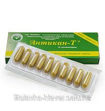Свечи гомеопатические «Антикан-Т»