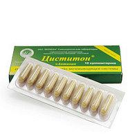 Свечи гомеопатические «Циститон-Антикан»