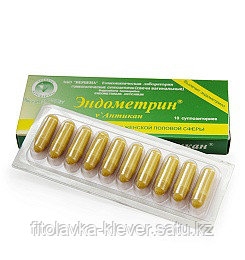 Свечи гомеопатические «Антикан-Эндометрин»