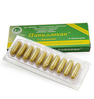 Свечи гомеопатические «Папиллокан»