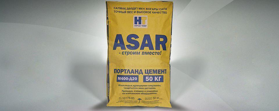 Цемент Асар 50кг