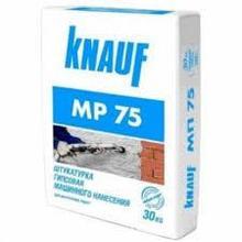 КНАУФ Штукатурка KNAUF «МП-75» 30кг