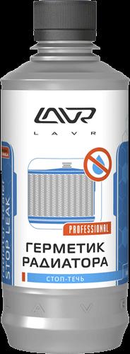 """Герметик радиатора """"Стоп-течь"""" LAVR Radiator sealer Stop Leak 310мл"""