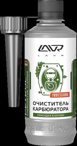 Очиститель карбюратора присадка в бензин (на 40-60л) с насадкой LAVR Carburetor Cleaner Petrol  310мл