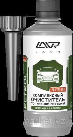 Комплексный очиститель топливной системы присадка в бензин (на 40-60л) с насадкой LAVR Complete Fuel System Cleaner Petrol 310мл, фото 2