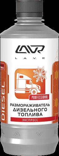 Размораживатель дизельного топлива LAVR Diesel Defroster 450мл