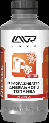 Размораживатель дизельного топлива LAVR Diesel Defroster 1000 мл