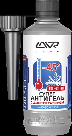 Антигель (Суперантигель) с диспергатором присадка в дизельное топливо на 40-60 л (1:150) с насадкой LAVR Super Antigel Diesel -45°C for 40-60 litres, фото 2