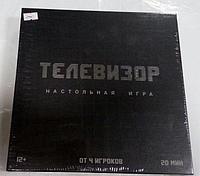 """Настольная игра """"Телевизор"""", фото 1"""