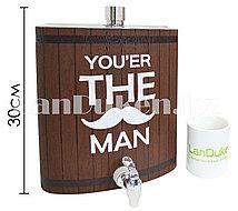 Фляжка сувенирная с кранчиком You're The Man 128 Oz большая