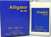Alligator Blue (20 мг)-Пробник