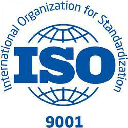 Нужен ли сертификат ISO 9001 для тендера?