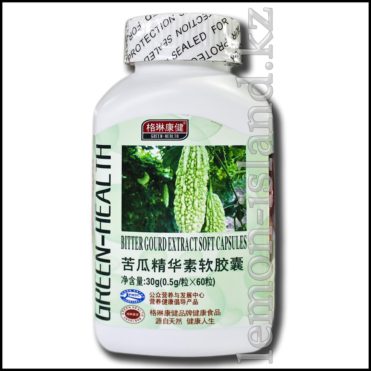 Момордика для снижения сахара в крови от фабрики Green Health, 60 капсул.