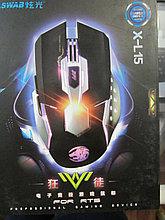Игровая компьютерная мышка XL WAB XL 15, 3000 DPI, Алматы