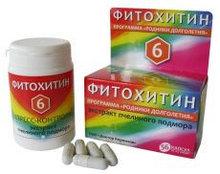 Фитохитин – 6 (стресс - контроль) экстракт пчелиного подмора 56 кап