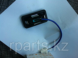 Кнопка открытия багажника Kia Cerato/Киа Церато