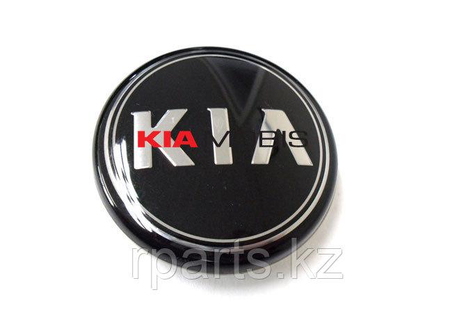 Колпак ступицы колеса Kia Cerato/Киа Церато