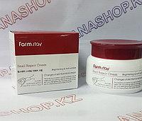 Farm Stay Snail Repair Cream Writining & Anti-Wrinkle (Многофункциональный восстанавливающий крем )