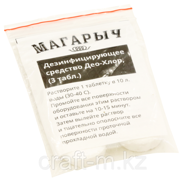 Дезинфицирующее средство Део-хлор, 3 таблетки