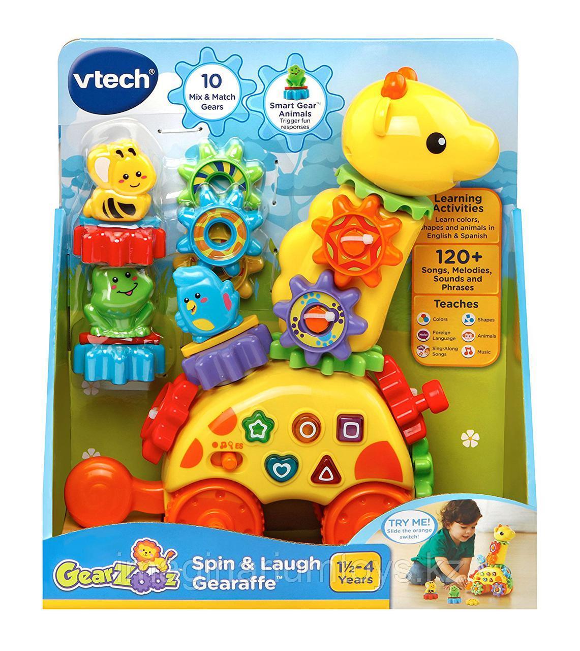 Интерактивная развивающая игрушка «Жираф» VTech