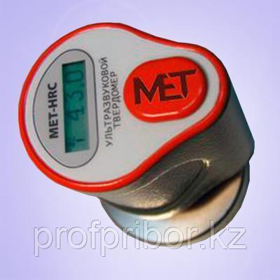 Ультразвуковые твердомеры МЕТ-мини: МЕТ-HRC, МЕТ-НВ, МЕТ-HV, МЕТ-HSD