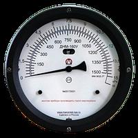 Дифманометр-уровнемер ДНМ