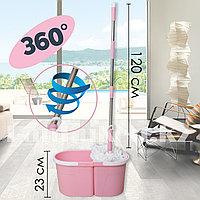 Набор для уборки двойное ведро с отжимом и швабра Split Bucket Magic Spinning Mop розовый
